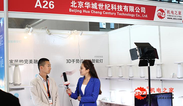 北京华城世纪科技西西体育山猫直播在线观看
