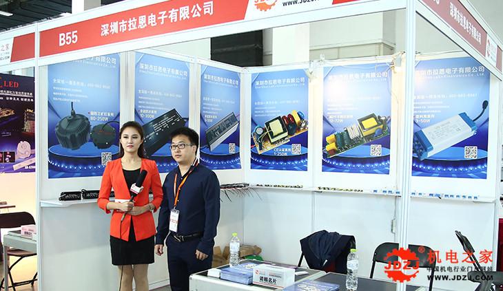 深圳市拉恩电子西西体育山猫直播在线观看