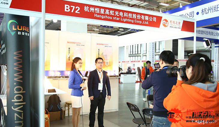 杭州恒星高虹光电科技股份万博体育手机登录官网欢迎你