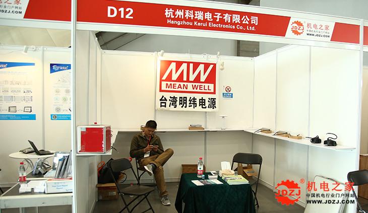 杭州科瑞电子有限公司