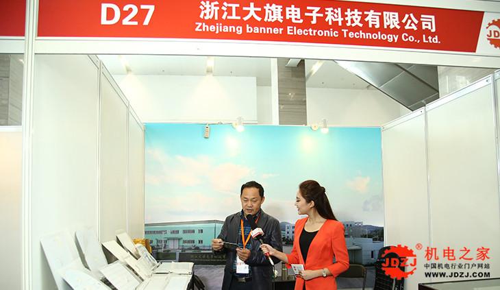浙江大旗电子科技西西体育山猫直播在线观看